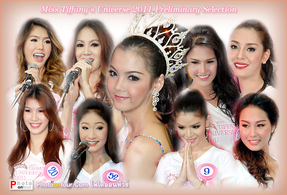 Miss Tiffany Contest 2011  ����Ҿ��СǴ��ʷԿ�ҹ��